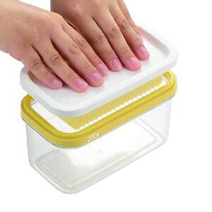 バターカッター バターカッティングケース 日本製 ( バター入れ バターホルダー 保存容器 キッチンツール キッチン小物 バターカット 5g 10g 便利グッズ バター 容器 バター薄切り 保存ケ