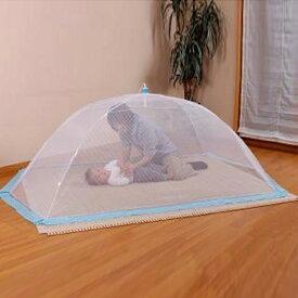 洗える ワンタッチ大人用枕蚊帳(かや) 送料無料