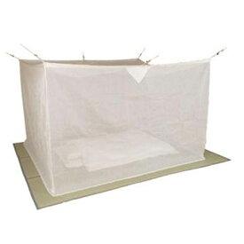 片麻蚊帳(かや) 4.5畳 生成り 送料無料