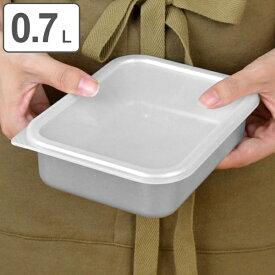 保存容器 アルミ保存容器 浅型 小 0.7L 蓋付き ( アルミ製 冷凍OK 冷蔵庫 食品保存 キッチン用品 キッチン雑貨 製菓道具 )
