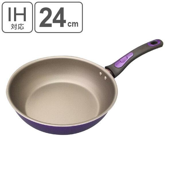 あれっ深くて超軽い フライパン IH対応 24cm ( 深型 軽い フッ素加工 ガス火 軽量 ふっ素加工 24センチ 炒め鍋 )