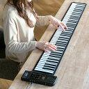 ピアノ 電子ピアノ コンパクト 88鍵盤 ロールアップピアノ ( 送料無料 ロールピアノ 電子ロールピアノ 電子キーボー…