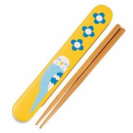 箸&箸箱セット HAKOYA KOTORITACHI 箸18cm セキセイインコ ( 和風 レトロ 箸ケース 和柄 かわいい キッズ 大人 女性用 レディース 日本製 )