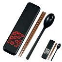 コンビセット HAKOYA スプーン&箸セット 18cm 桜子 ( 和風 和モダン 印伝模様 箸ケース 日本製 さくら 大人 男性 女性 )