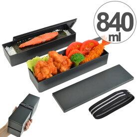 お弁当箱 日本製 2段 メンズスリム二段弁当 840ml メタリック 食洗機対応 電子レンジ対応 ( 送料無料 HAKOYA 弁当箱 ランチボックス スリム ランチバンド付 ランチベルト付 仕切り付き 男子 男性 )