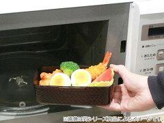 お弁当箱1段箸付きHAKOYAあじろ一段弁当650mlランチボックス
