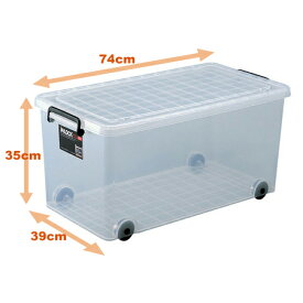 収納ボックス 押入れ用 インロック350M ( キャスター コロ付き 衣装ケース フタ付き 収納ケース プラスチック 蓋付 積み重ね スタッキング 衣類収納 )