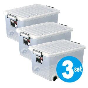 収納ボックス クローゼット用 インロック300M〔ハーフ〕 3個セット ( キャスター コロ付き 衣装ケース フタ付き 押入れ収納 収納ケース プラスチック 蓋付 積み重ね スタッキング 衣類収納