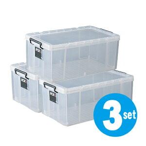 収納ボックス・押入れ用 ロックス 740L 3個セット ( 衣装ケース 工具箱 フタ付き プラスチック ディープタイプ 送料無料 収納ケース 蓋付 積み重ね スタッキング 衣類収納 キャスター取付可