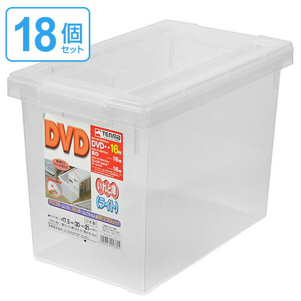 dvd storage case and put the freezer dvd lights 18 pieces with storage case dvd storage media storage case with a lid plastic storage box bluray bluray