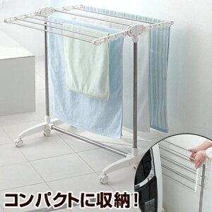 バスタオルハンガー PORISH ポーリッシュ タオル掛け ステンレス製 キャスター付き ( 折りたたみ タオルスタンド 洗濯物干し 部屋干し 室内物干し ランドリースタンド 折り畳み