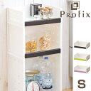 収納ラック ルームラック プロフィックス PROFIX Sサイズ キッチンラック 組み合わせ ( 収納ケース 収納ボックス 積み重ね プラスチック 小物ラック ...