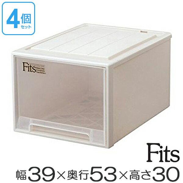 収納ケース Fits フィッツ フィッツケース フィッツケースクローゼット L-53 4個セット ( 送料無料 収納 収納ボックス 衣装ケース 押入れ収納 引き出し プラスチック 積み重ね スタッキング 引出し 天馬 日本製 衣類ボックス 奥行53 幅39 約 幅40 )