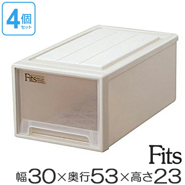 収納ケース Fits フィッツ フィッツケース フィッツケースクローゼット M-30 5個セット ( 送料無料 収納 収納ボックス 衣装ケース 押入れ収納 引き出し プラスチック 積み重ね スタッキング 引出し 天馬 日本製 衣類ボックス 奥行53 幅30 )