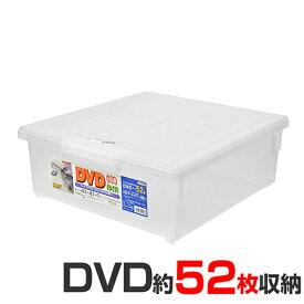 DVD収納ケース いれと庫 DVD用 ワイド ( 収納ケース DVD 収納 メディア収納ケース フタ付き プラスチック製 収納ボックス ブルーレイ Blu-ray ゲームソフト 仕切り板付き キャスター付き )