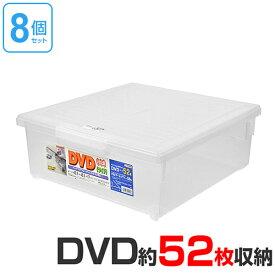 DVD収納ケース いれと庫 DVD用 ワイド 8個セット ( 送料無料 収納ケース DVD 収納 メディア収納ケース フタ付き プラスチック製 収納ボックス ブルーレイ Blu-ray ゲームソフト 仕切り板付き キャスター付き )