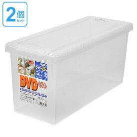DVD収納ケース いれと庫 DVD用 2個セット ( 収納ケース DVD 収納 メディア収納ケース フタ付き プラスチック製 収納ボックス ブルーレイ Blu-ray ゲームソフト 仕切り板付き )