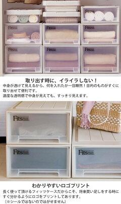 FitsフィッツケースクローゼットS−53