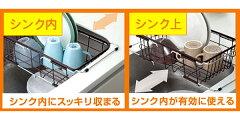 水切りラックスライド式2wayシンクバスケットファビエFV05