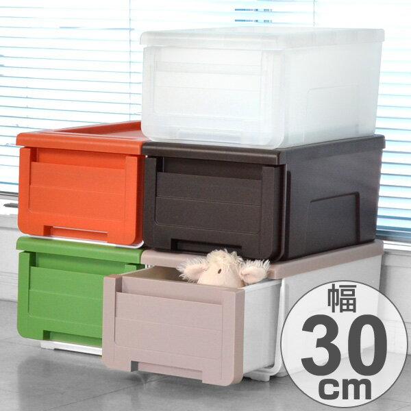 収納ケース カバゾコ 幅30×奥行40×高さ22cm プラスチック 引き出し ( 収納ボックス 収納 衣装ケース おもちゃ箱 衣類ケース クローゼット収納 押入れ収納 クローゼット 押入れ スタッキング 積み重ね 天馬 )
