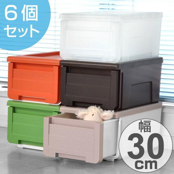 収納ケース カバゾコ 幅30×奥行40×高さ22cm プラスチック 引き出し 同色6個セット ( 送料無料 収納ボックス 収納 衣装ケース おもちゃ箱 衣類ケース クローゼット収納 押入れ収納 クローゼット 押入れ スタッキング 天馬 )