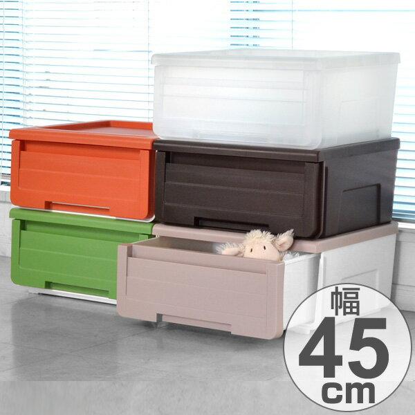 収納ケース カバゾコ 幅45×奥行40×高さ22cm プラスチック 引き出し ( 収納ボックス 収納 衣装ケース おもちゃ箱 衣類ケース クローゼット収納 押入れ収納 クローゼット 押入れ スタッキング 積み重ね 天馬 )