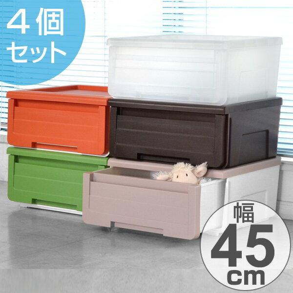 収納ケース カバゾコ 幅45×奥行40×高さ22cm プラスチック 引き出し 同色4個セット ( 送料無料 収納ボックス 収納 衣装ケース おもちゃ箱 衣類ケース クローゼット収納 押入れ収納 クローゼット 押入れ 積み重ね 天馬 )