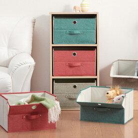 収納ボックス 幅38×奥行25×高さ25cm カラーボックス インナーボックス 収納 前開き ( インナーケース 収納ケース ファブリック 布 ボックス ケース 布製 ファブリック製 おもちゃ入れ おもちゃ箱 引き出し )