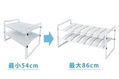 収納棚ファビエシンク下伸縮式ラックワイド組立式