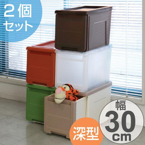 収納ケース カバゾコ 深型 幅30×奥行40×高さ31cm プラスチック 引き出し 同色2個セット ( 収納ボックス 収納 衣装ケース おもちゃ箱 スリム 衣類ケース クローゼット収納 押入れ収納 クローゼット 押入れ )