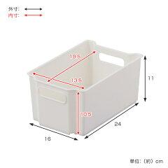 収納ボックススキピタボックスS幅16×奥行24×高さ11cm