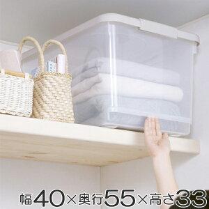 収納ケース 幅40×奥行55×高さ33cm とっても便利箱 40L ( 収納 ボックス 隙間 フタ付き プラスチック スタッキング 積み重ね すき間 クローゼット 収納 用品 カゴ 衣装 ケース ロック ふた 付き