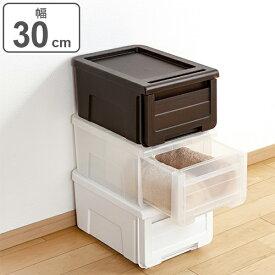 収納ケース カバゾコ 幅30×奥行40×高さ22cm プラスチック 引き出し ( 収納ボックス 収納 衣装ケース おもちゃ箱 衣類ケース クローゼット収納 押入れ収納 クローゼット 押入れ スタッキング 積み重ね プラスチック製 )