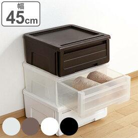 収納ケース カバゾコ 幅45×奥行40×高さ22cm プラスチック 引き出し ( 収納ボックス 収納 衣装ケース おもちゃ箱 衣類ケース クローゼット収納 押入れ収納 クローゼット 押入れ スタッキング 積み重ね プラスチック製 )
