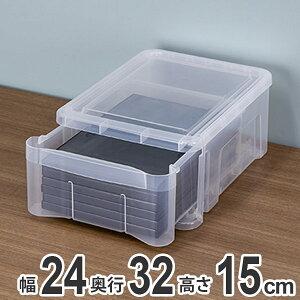 収納ボックス プレクシー ケース SS B5 サイズ 日本製 ( 小物ケース 収納ケース レターケース レターボックス 書類ケース 引き出し クリア 透明 小物 収納 小物入れ プラスチック 積み重ね 積