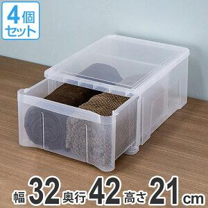 収納ボックス プレクシー ケース L B4 サイズ 日本製 4個セット ( 送料無料 小物ケース 収納ケース レターケース レターボックス 書類ケース 引き出し クリア 透明 小物 収納 小物入れ プラス