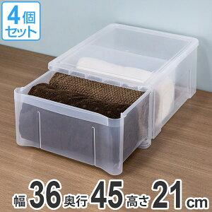 収納ボックス プレクシー ケース LL B4 サイズ 日本製 4個セット ( 送料無料 小物ケース 収納ケース レターケース レターボックス 書類ケース 引き出し クリア 透明 小物 収納 小物入れ プラ