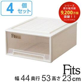 収納ケース Fits フィッツ フィッツケース フィッツケースクローゼット ワイド M-53 4個セット ( 送料無料 収納 収納ボックス 衣装ケース クローゼット 押し入れ収納 押入れ収納 引き出し プラスチック 積み重ね 天馬 日本製 )
