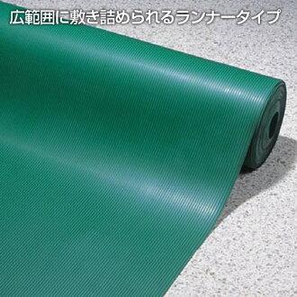 livingut  라쿠텐 일본: 미끄럼 방지 고무 매트 횡 업무용 3mm 두께 ...