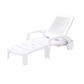 ラウンジチェア リクライニング式 樹脂製 キャスター付き ( 送料無料 寝椅子 ガーデン プール )