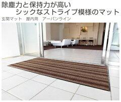 玄関マット屋内用アーバンラインマット180×180cm
