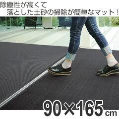 玄関マット業務用スーパーダスピット7ミリ厚90x150cm