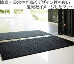 玄関マット業務用サンドアートマット90×180cm