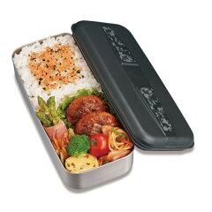 お弁当箱サーモス(thermos)フレッシュランチボックス700mlステンレス製保冷ケース付き箸付きDSD-702