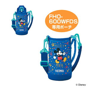 ハンディポーチ(ストラップ付) 水筒 部品 サーモス(thermos) FHO-600WFDS 専用 ミッキーマウス ( すいとう パーツ 水筒カバー ポーチ ケース )