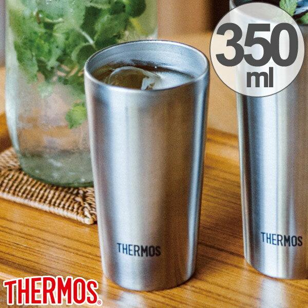 真空断熱タンブラー サーモス(thermos) ステンレスタンブラー 350ml JDI-350 ( コップ マグ ステンレス製 保温 保冷 カップ 真空断熱2重構造 ビアグラス ビアマグ ビアカップ )