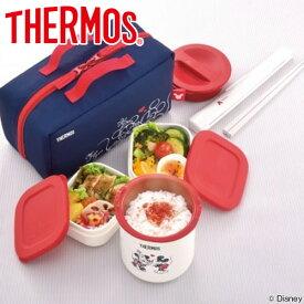 保温弁当箱 ランチジャー サーモス thermos ミッキーマウス DBQ-253DS ( お弁当箱 保温 食洗機対応 ランチボックス レンジ対応 弁当箱 ミッキー ディズニー )