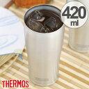 真空断熱タンブラー サーモス(thermos) ステンレスタンブラー 420ml JDE-420 ( コップ マグ ステンレス製 保温 …