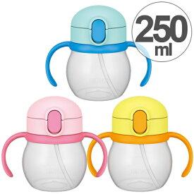 子供用水筒 サーモス(thermos) ベビーストローマグ 250ml NPD-250 プラスチック製 ( ベビー用マグ ストロー付 ハンドル付き ストロホッパー 赤ちゃん用マグ トレーニングカップ 持ち手 取っ手付き )