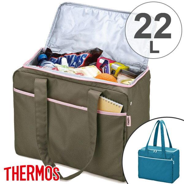 保冷ショッピングバッグ サーモス(thermos) 22L RED-022 クーラーボックス ( 保冷バッグ エコバッグ 大容量 折りたたみ コンパクト ペットボトル アウトドア クーラーバッグ ソフトクーラー )